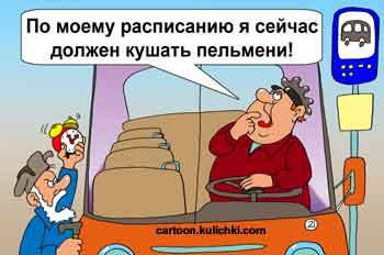 http://cartoon.kulichki.com/auto/image/auto242.jpg