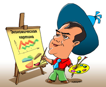 карикатура наука