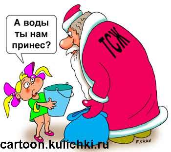 Дед мороз лучший подарок