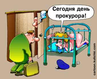 Шокин: Буду настаивать на снятии неприкосновенности и задержании Чернушенко - Цензор.НЕТ 2755