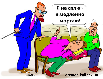 http://cartoon.kulichki.com/child/image/child008.jpg