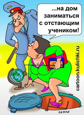 Русское порно про учителей смешные94