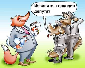 Регламентный комитет ВР просит ГПУ  предоставить дополнительные доказательства вины Клюева - Цензор.НЕТ 4186