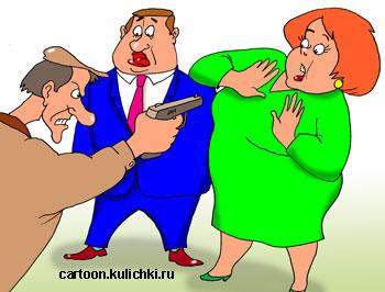 http://cartoon.kulichki.com/criminal/image/crim084.jpg