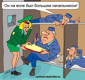 Фискальную службу необходимо сократить в три раза, - глава Минфина Данилюк - Цензор.НЕТ 1183
