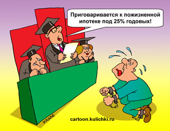 Сегодня в 15.00 состоится суд по делу Мосийчука, - нардеп Линько - Цензор.НЕТ 9975