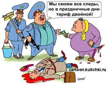 Менты, Полиция, Милиция, Байкальск, Байкал, Суд