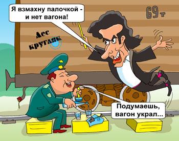 """Налоговые """"белочки"""" реально существуют. Я их видел своими собственными глазами, - Саакашвили - Цензор.НЕТ 2492"""