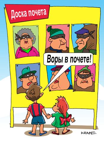 НАБУ отказалось привлекать к уголовной ответственности министра финансов Данилюка, - Ляшко - Цензор.НЕТ 1233