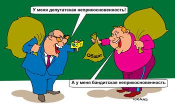 Апелляционный суд отменил арест и залог в 5 млн грн для мэра Вышгорода Момота - Цензор.НЕТ 2872