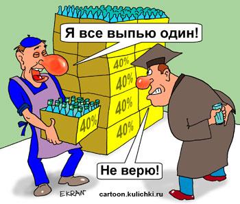 Сегодня в 15.00 состоится суд по делу Мосийчука, - нардеп Линько - Цензор.НЕТ 1691