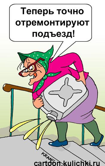 СБУ задержала в Николаеве диверсантов, поджигавших по заданию кураторов из РФ машины волонтеров - Цензор.НЕТ 5905