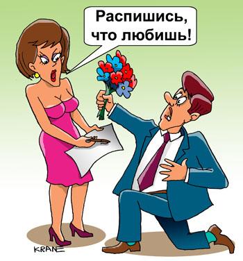 Мужчина И Женщина Изображения  Pixabay  Скачать