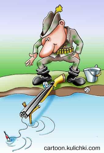 Карикатура про охотников двухстволка