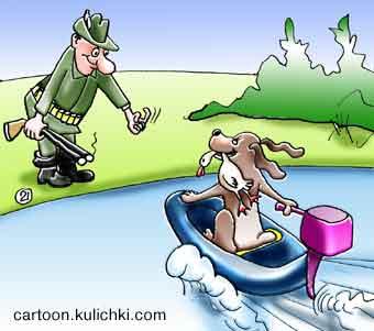 Волинь. Пограбували Товариство мисливців та рибалок