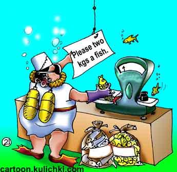 Карикатура рыбалка секс