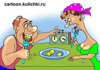 http://cartoon.kulichki.com/humour/image/humour168.jpg
