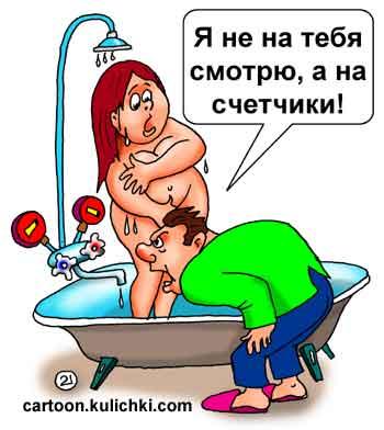 Карикатуры секс голых
