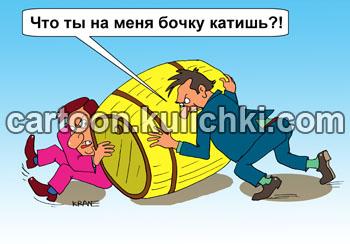 http://cartoon.kulichki.com/humour/image/humour430.jpg