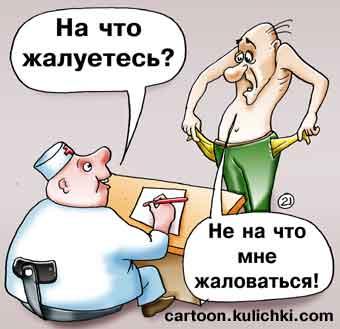 Украина и Швейцария начали переговоры об отмене двойного налогообложения, - Яресько - Цензор.НЕТ 2771