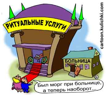 Республиканский медицинский центр в центре москвы