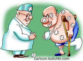 пациент у врача картинки