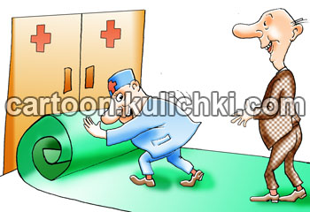 Поликлиника ваш доктор москва