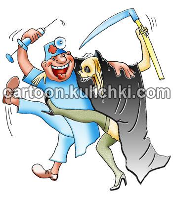 Карикатура об убийственном лечении