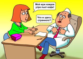 karikaturi-na-vrachey-eroticheskie