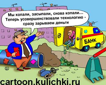 """От """"Укравтодора"""" останется агентство, которое будет выполнять функцию заказчика для дорог госзначения, - Шульмейстер - Цензор.НЕТ 6800"""