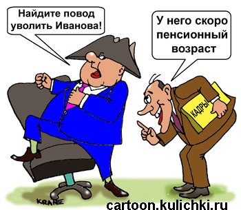 Карикатура 845019 Карикатура Секс по телефону Воронцов