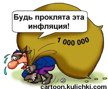 На Ривненщине председатель сельсовета попался при получении полумиллионной взятки - Цензор.НЕТ 6057