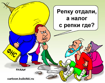 http://cartoon.kulichki.com/money/image/money260.jpg