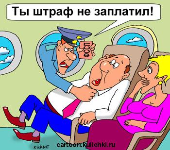 Картинки по запросу самолет карикатура