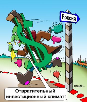 Евро в России поднялся до исторического максимума - 67,99 рублей - Цензор.НЕТ 627