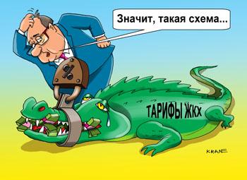http://cartoon.kulichki.com/money/image/money451.jpg