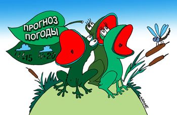 Прогноз погоды с. пономаревка оренбургской области