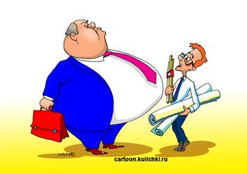 Картинки по запросу инженер карикатура