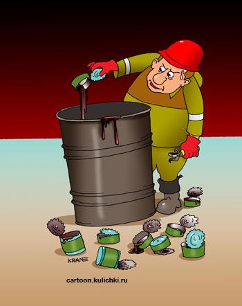 прикольные картинки про нефтяников: