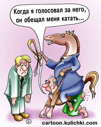 Ярема рассказал, почему против Клюева, Левочкина и Бойко до сих пор не возбуждены уголовные дела - Цензор.НЕТ 9734