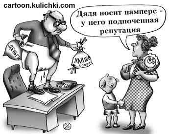 """Фирташ в суде заявил, что поддерживал """"УДАР"""" с 2012 года: Я нашел Кличко как альтернативу Януковичу на выборах-2015 - Цензор.НЕТ 2276"""