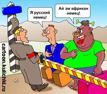 Юмор Одессы лучшие одесские шутки и анекдоты