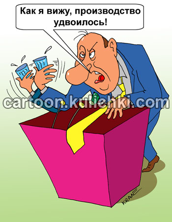 Картинки по запросу карикатура Пьяные депутаты