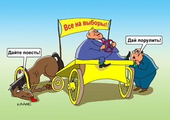Охендовский за назначение Радой местных выборов в Мариуполе и Красноармейске на 15 ноября - Цензор.НЕТ 8356