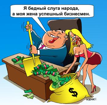 ГПУ объявила подозрение судье, незаконно арестовавшему активистов Евромайдана - Цензор.НЕТ 7858