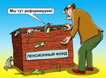 http://cartoon.kulichki.com/politic/image/politic676.jpg