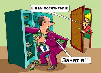Зарплата Порошенко за январь составила чуть более 11,6 тысяч гривен - Цензор.НЕТ 4264
