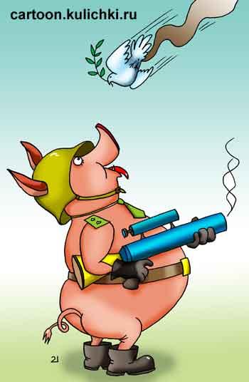 Карикатура про свинью, подстрелившую голубя мира. Ружье с прицелом, каска, погоны.