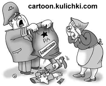 http://cartoon.kulichki.com/soldier/image/soldier035.jpg