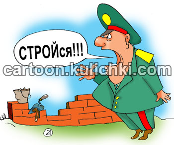 Минобороны РФ подтвердило строительство военной базы у границ Украины - Цензор.НЕТ 110